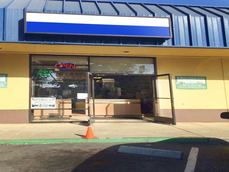 4864 Telegraph Avenue, Oakland,  Photo
