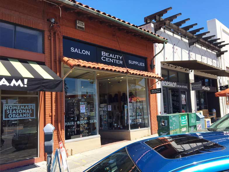 1821 Solano Avenue, Berkeley,  Photo