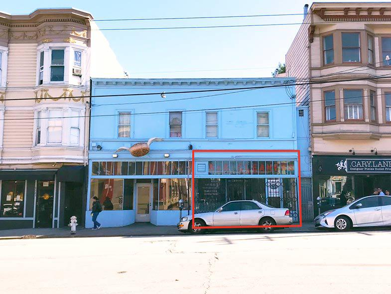 3151 16th Street, San Francisco,  Photo
