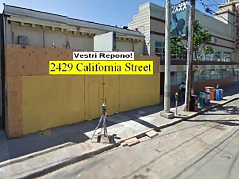 2429 California Street, San Francisco,  Photo